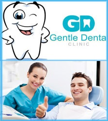 Gentle Dental. Стоматология.